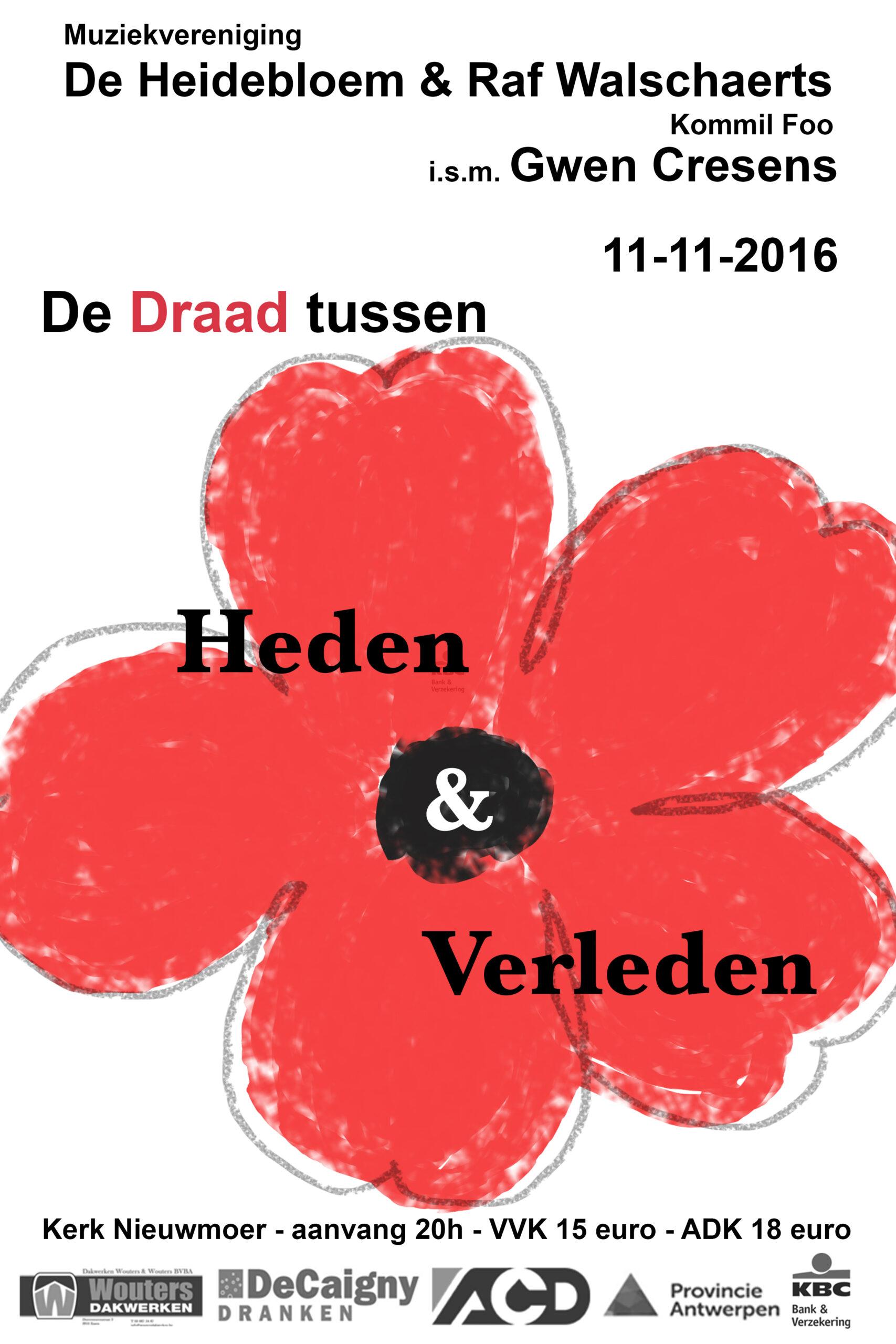 2016 - De Draad tussen Heden en Verleden